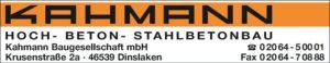 Kahmann 300x58 - Unterstützer
